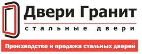 Двери Гранит в Санкт-Петербурге. Официальный сайт